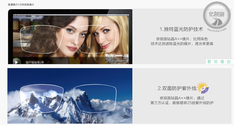亚虎娱乐中心pt_亚虎娱乐手机网页版_亚虎娱乐官网登入_依视路眼镜片 依视路正品眼镜片