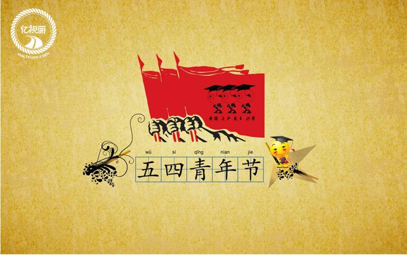 亚虎娱乐手机网页版_亚虎娱乐手机网页版 亿视丽正品眼镜网