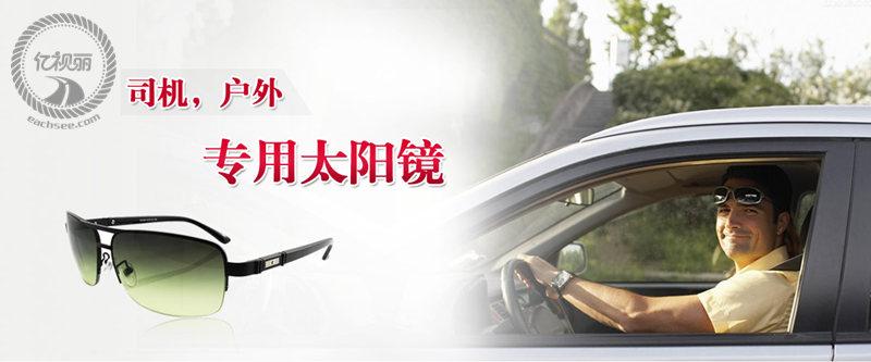 亚虎娱乐手机网页版_亿视丽亚虎娱乐 亿视丽正品亚虎娱乐