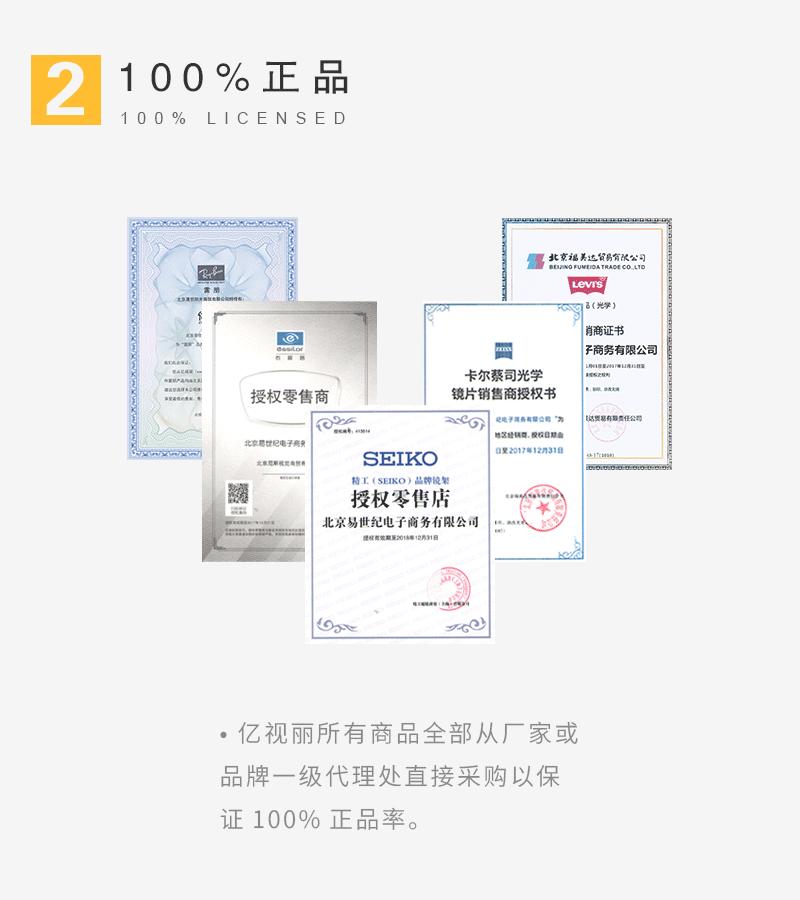 亚虎娱乐中心pt_亚虎娱乐手机网页版_亚虎娱乐官网登入_网上配镜 五大保障