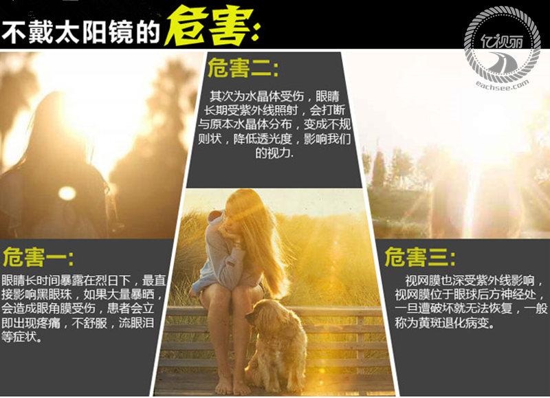 亚虎娱乐中心pt_亚虎娱乐手机网页版_亚虎娱乐官网登入_偏光亚虎娱乐 正品偏光亚虎娱乐