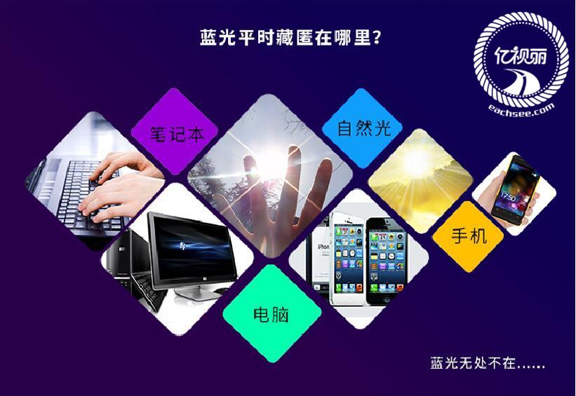 亚虎娱乐中心pt_亚虎娱乐手机网页版_亚虎娱乐官网登入_防蓝光眼镜