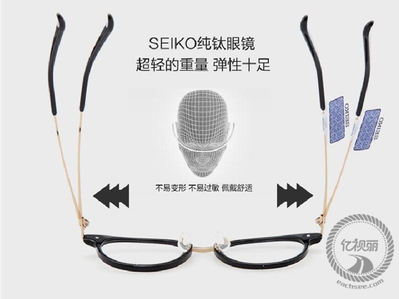 亚虎娱乐中心pt_亚虎娱乐手机网页版_亚虎娱乐官网登入_眼镜品牌