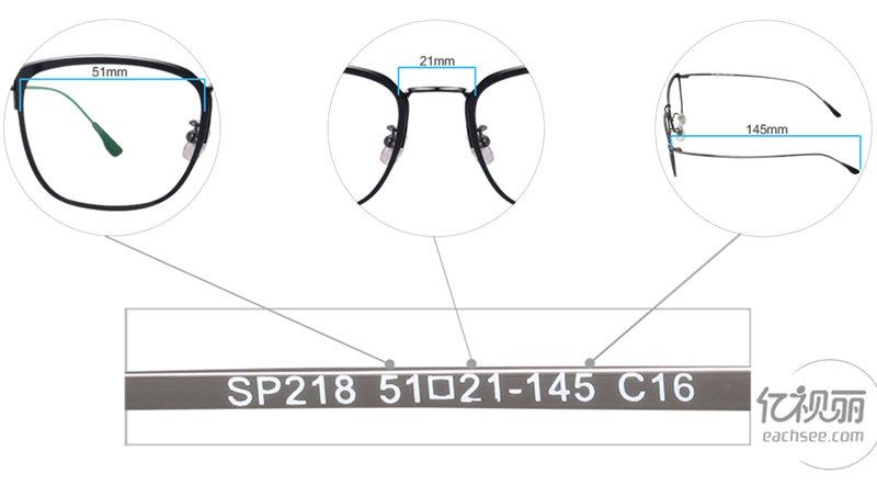 亚虎娱乐官网登入_亚虎娱乐手机网页版 亿视丽正品眼镜网
