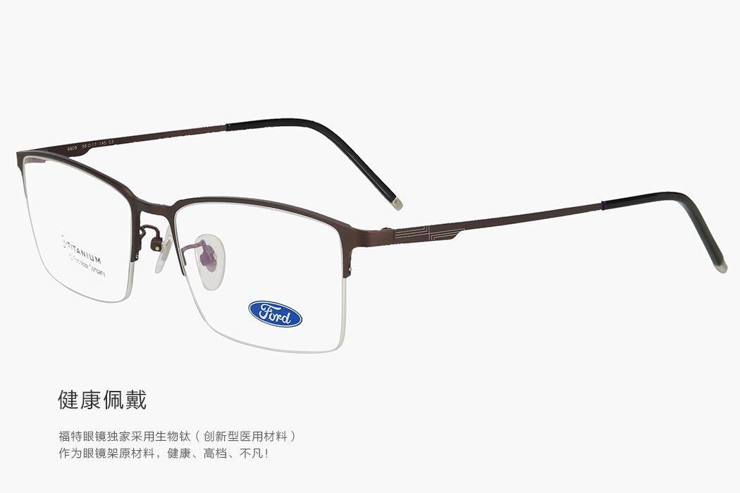 亚虎娱乐手机网页版_网上配眼镜