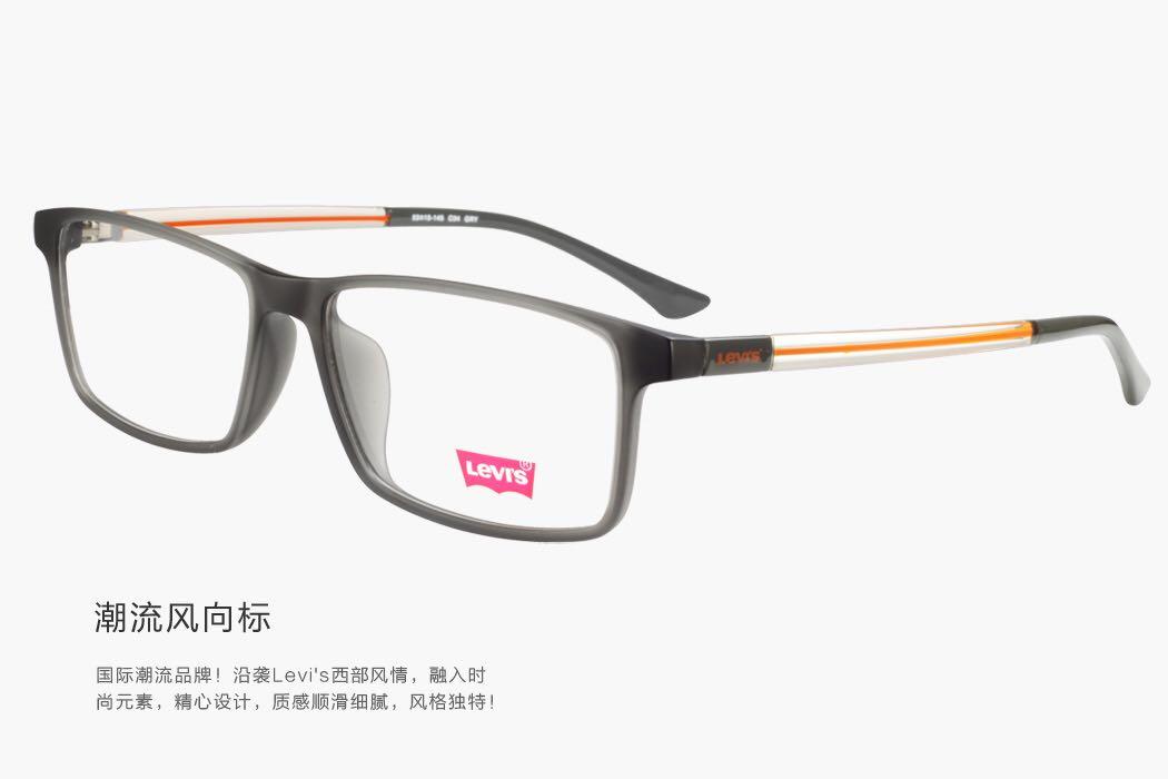 亚虎娱乐中心pt_亚虎娱乐手机网页版_亚虎娱乐官网登入_李维斯眼镜