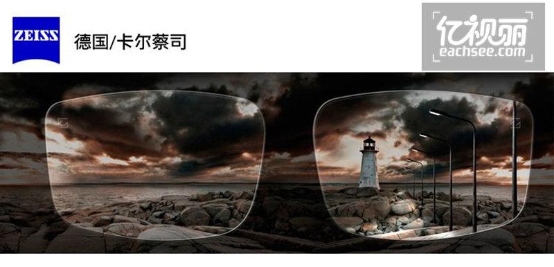 亚虎娱乐中心pt_亚虎娱乐手机网页版_亚虎娱乐官网登入_蔡司镜片 蔡司正品镜片