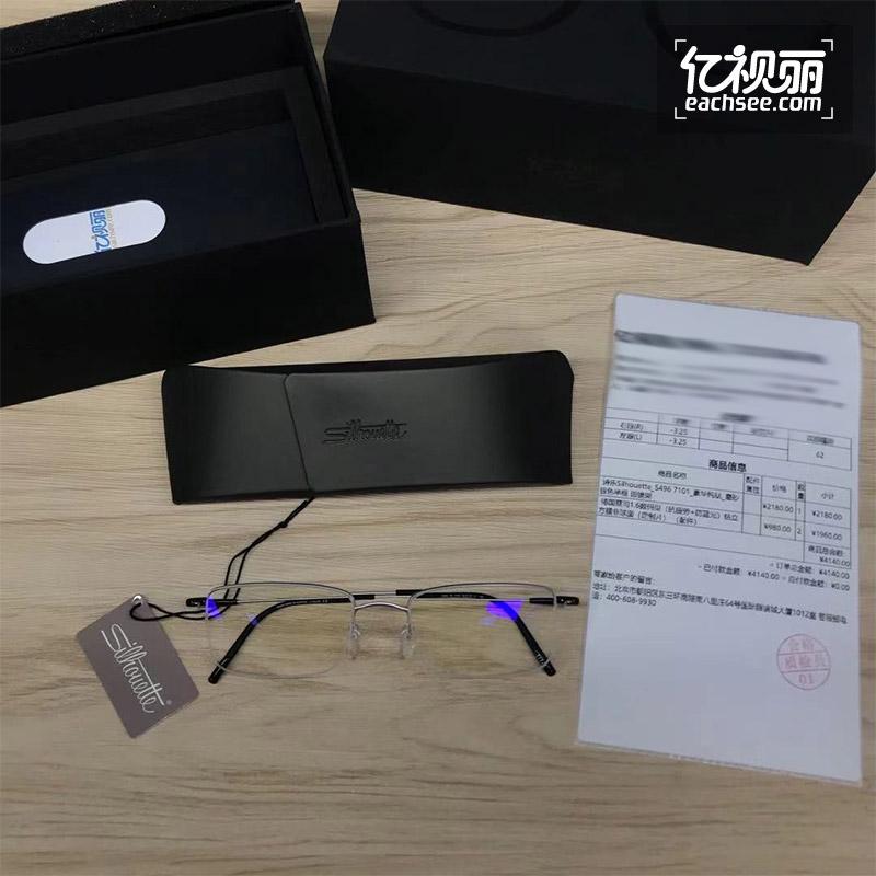 「焦点」以前的眼镜都白配了,蔡司数码型镜片为眼睛省点力,为生活加点力!