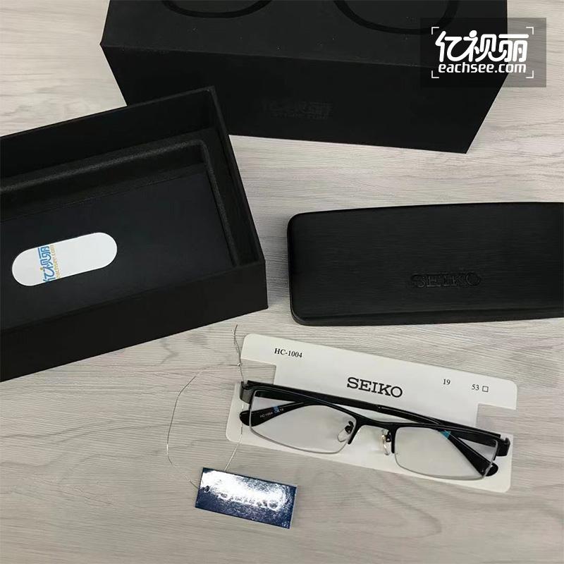 「焦点」有了明月全季膜变眼镜,一副眼镜当成两副用,性价比超高的选择!