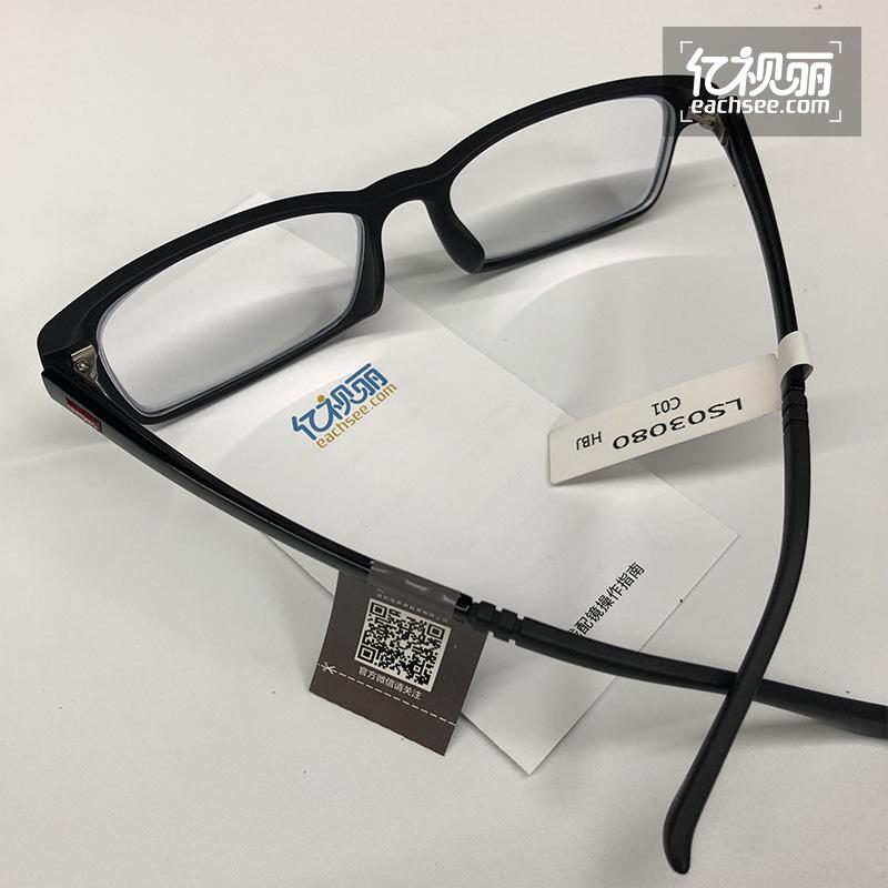 眼镜千千万万,作为资重度电子使用者的我为什么会选这款爱赞高清视界1.60?