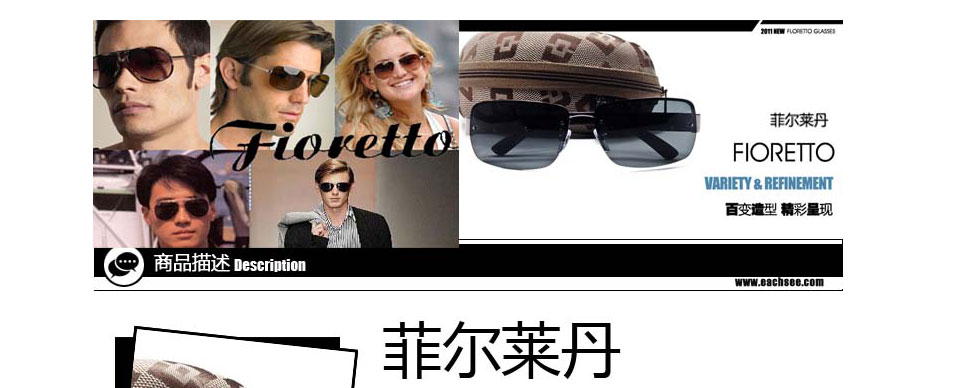 亚虎娱乐官网登入_菲尔莱丹亚虎娱乐