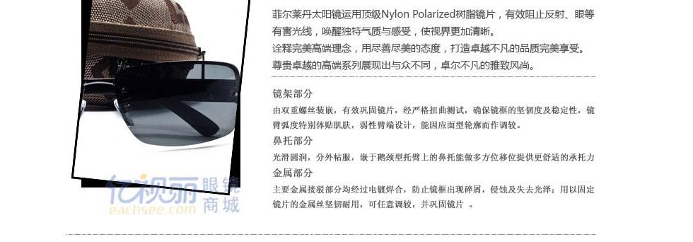 亚虎娱乐中心pt_亚虎娱乐手机网页版_亚虎娱乐官网登入_菲尔莱丹亚虎娱乐