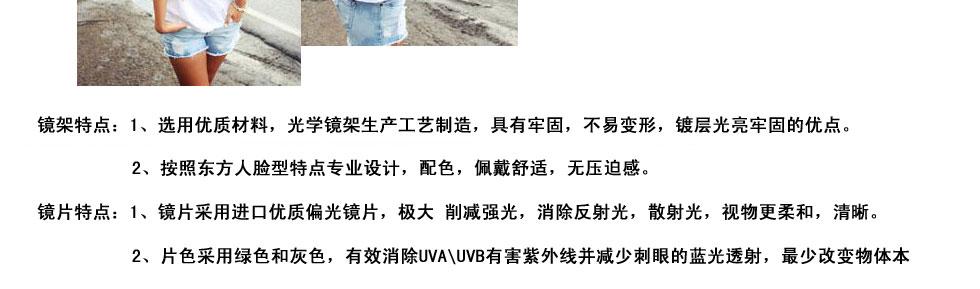 亚虎娱乐手机网页版_卡门莎士亚虎娱乐