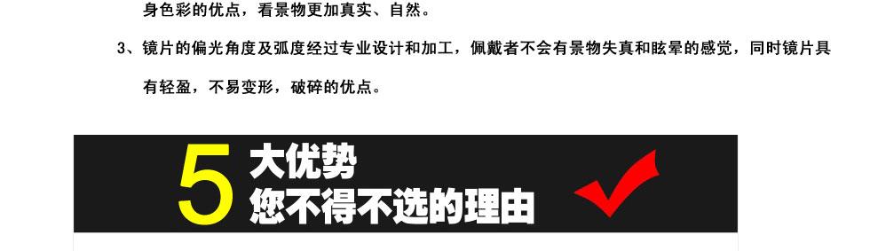 亚虎娱乐官网登入_卡门莎士亚虎娱乐