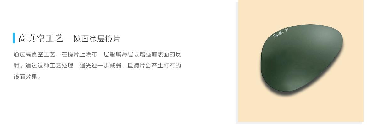 雷朋亚虎娱乐
