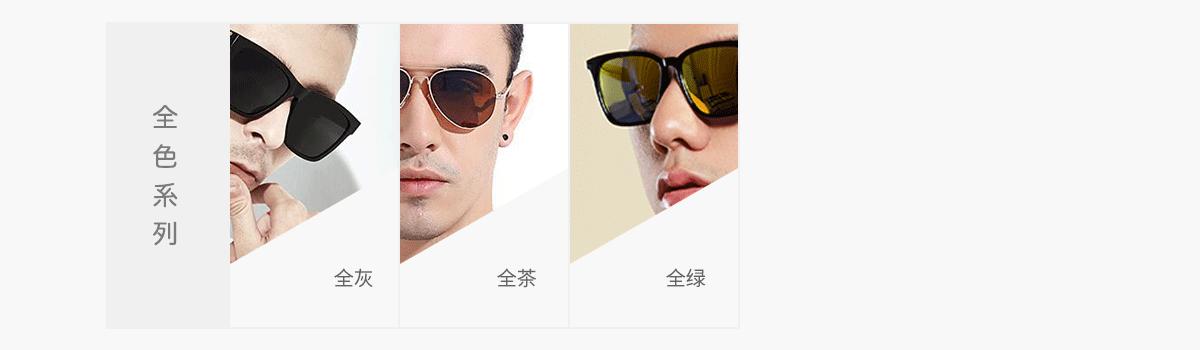 亚虎娱乐中心pt_亚虎娱乐手机网页版_亚虎娱乐官网登入_明月炫彩亚虎娱乐镜片