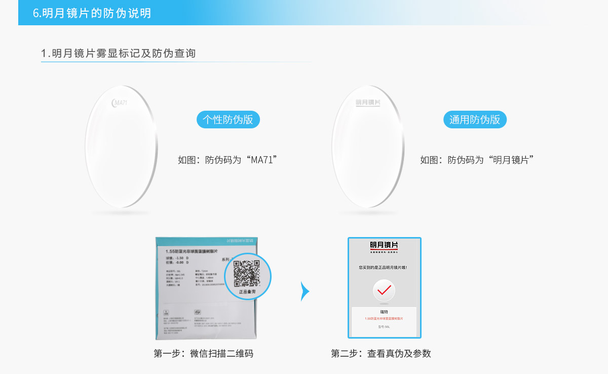 亚虎娱乐手机网页版_明月偏光亚虎娱乐镜片