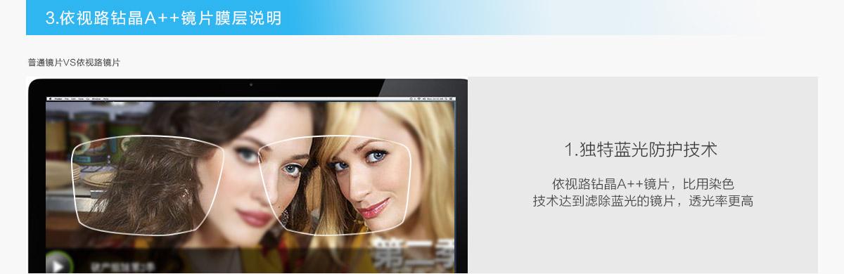 亚虎娱乐中心pt_亚虎娱乐手机网页版_亚虎娱乐官网登入_依视路钻晶A++镜片