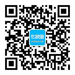 亚虎娱乐手机网页版_亿视丽微信公众号