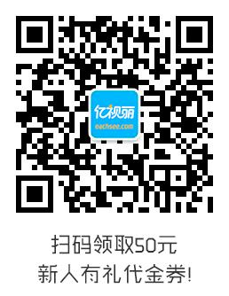 亚虎娱乐中心pt_亿视丽微信公众号