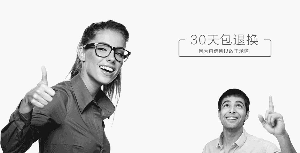 亚虎娱乐官网登入_30天退换货保障
